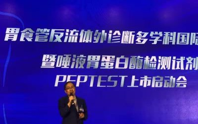 Peptest gets 'approval' to launch in China